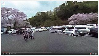 岡城惣役所跡近辺、大手門参道入り口駐車場360°全天球映像