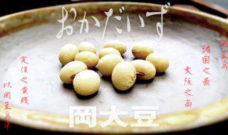 岡大豆、黄色大豆、江戸時代の大豆相場。