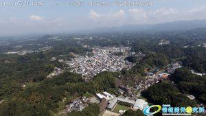 天空の豊後竹田「岡城」ドローン空撮4K写真 20160721 vol.10Aerial in drone the Oka castle/Okajou 4K Photo