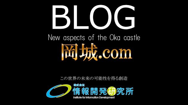 BLOG、ブログ