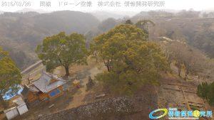 天空の豊後竹田「岡城」ドローン空撮4K写真 20160226 vol.1Aerial in drone the Oka castle/Okajou 4K Photography
