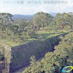 天空の豊後竹田「岡城」ドローン空撮4K写真 20160715 vol.3Aerial in drone the Oka castle/Okajou 4K Photo