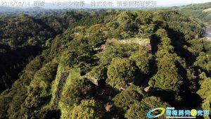天空の豊後竹田「岡城」ドローン空撮4K写真 20160714 vol.8Aerial in drone the Oka castle/Okajou 4K Photo