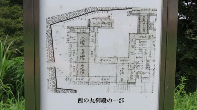 岡城の「賄方跡」のトイレIMG_3060