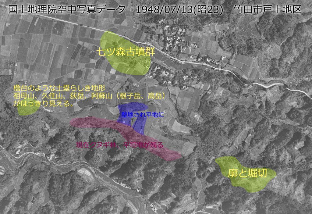 九州の山城、大分県竹田市戸上の駄原城址