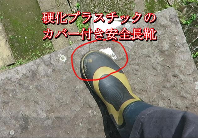 山歩きの服装(登山、トレッキング、毒蛇対策)