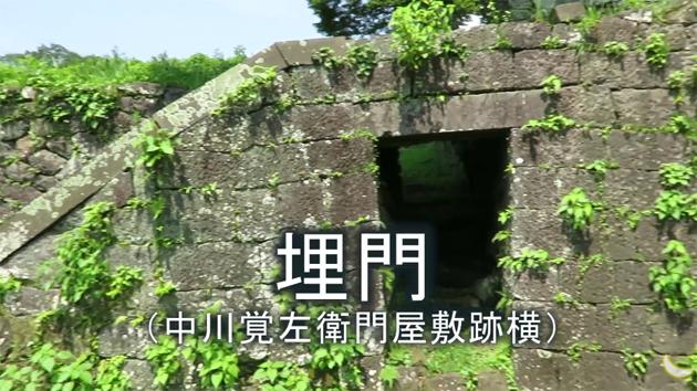 アイキャッチ画像、九州の大分県竹田市にある日本の山城岡城の石垣「埋門」