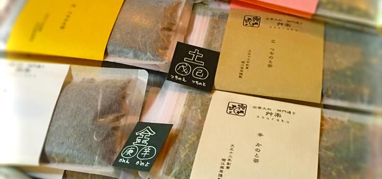 TASL(浦田健志)本質の薬膳茶販売