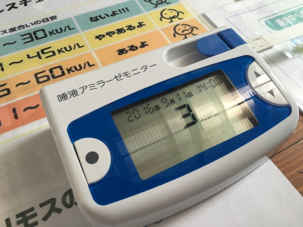 サリモス森案内人AKI(渡邊昭男)さんの唾液アミラーゼストレスチェック。スタッフ脳天気にて、ストレスゼロ!