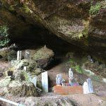 img_3612 古川洞穴遺跡