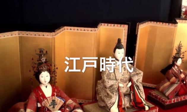 江戸時代のひな人形
