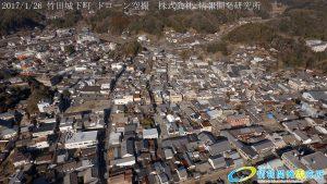 岡藩 竹田城下町 ドローン空撮 4K 写真 20170126 vol.2