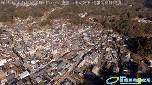竹田城下町 ドローン空撮 4K 写真 20170126 vol.3 Aerial in drone the taketa castle town 4K Photography