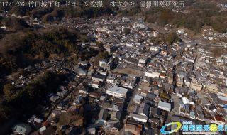 竹田城下町 ドローン空撮 4K 写真 20170126 vol.4 Aerial in drone the taketa castle town 4K Photography