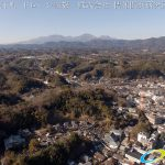 竹田城下町 ドローン空撮 4K 写真 20170126 vol.7 Aerial in drone the taketa castle town 4K Photography