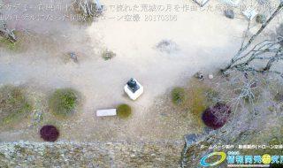 アカデミー賞映画 LA LA LANDで流れた荒城の月を作曲した 滝廉太郎像と 岡城 ドローン空撮写真(4K) Vol.10