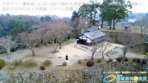 アカデミー賞映画 LA LA LANDで流れた荒城の月を作曲した 滝廉太郎像と 岡城 ドローン空撮写真(4K) Vol.11
