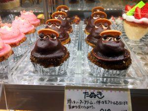 たぬきケーキ クローネ 昭和ながらの魂の味
