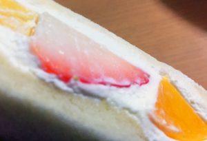 今勢屋 絶品サンドイッチ フルーツサンド