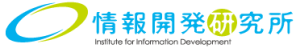 株式会社 情報開発研究所 ホームページ制作 動画制作会社