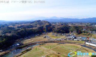 騎牟礼城 日本史最強の伝説的武将 源為朝が砦とした山城 ドローン撮影(4K) 写真 Vol.8