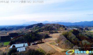騎牟礼城 日本史最強の伝説的武将 源為朝が砦とした山城 ドローン撮影(4K) 写真 Vol.9