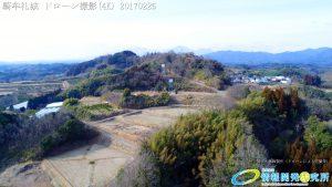 騎牟礼城 日本史最強の伝説的武将 源為朝が砦とした山城 ドローン撮影(4K) Vol.5