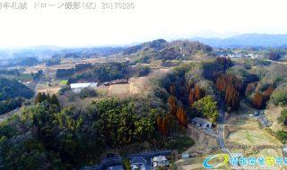 騎牟礼城 日本史最強の伝説的武将 源為朝が砦とした山城 ドローン撮影(4K) Vol.3