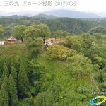 岡城 本丸 二の丸 三の丸 ドローン撮影(4K)写真 Vol.1 20170704
