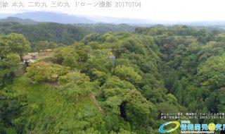 夏の密林のように生い茂る自然に覆われた岡城 本丸 二の丸 三の丸 西の丸 清水谷 地獄谷 ドローン撮影(4K)写真 Vol.2