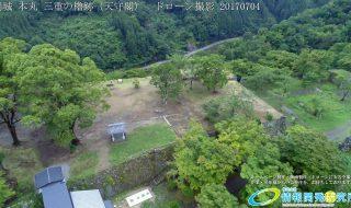 夏の密林のように生い茂る自然に覆われた岡城 本丸ドローン撮影(4K)写真 Vol.2 20170704