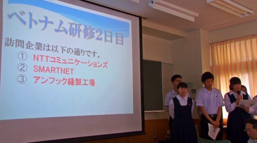 難攻不落の城を擁した岡藩藩校の流れを汲む竹田高校、経済成長著しいベトナムで海外研修 同窓会組織が支援