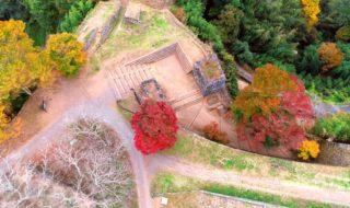 深まる美しい紅葉が彩る天空の石垣 岡城 ドローン映像4K 20181101 Okajou castle that was colored by Autumn leaves